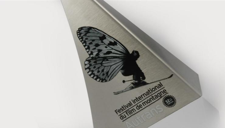 Trophée inox de récompense marqué par sérigraphie sur inox brossé et plié